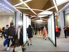 中国本土买手店热情高涨  2017年门店激增至3781家