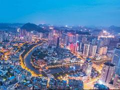 26省会城市2017年GDP排名报告:贵阳增速第一、西安上升3位
