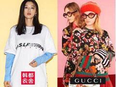 奢侈品探索新出路:GUCCI或将联手韩都衣舍?
