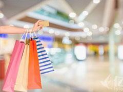 商务部:《2017-2018年中国百货零售业发展报告》