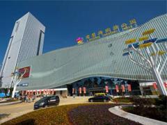 爱琴海购物公园将文化体验融入商业 成为当地网红