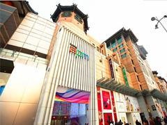 北京apm提升餐饮比例 通过场景化消费迎合消费新需求