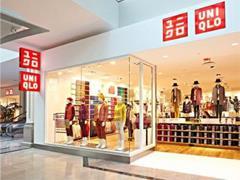 """优衣库生产进一步""""脱中国化"""" 越南工厂数增加4成"""