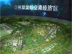 双龙经济区与宝能集团牵手 投资300亿打造产业新城