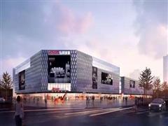 打造全国首家夜场家居旗舰店 弘阳家居・江宁店预计5月开业