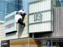 九龙仓的2017:分拆上市与IFS的攻关