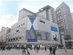 伊势丹超市银泰中心in99店开业 网红面包Johan Paris首进成都