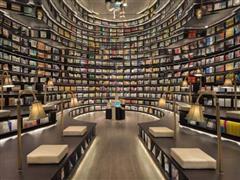 书店+文创|从卖书到卖出文艺情怀的商业蜕变