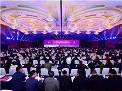 第二届中国楼宇经济成都峰会4月9日在蓉启幕