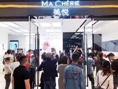 美悦旗舰店入驻杭州阿里亲橙里 4月28日开业