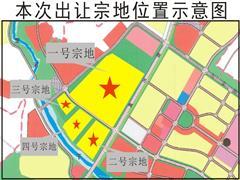 快讯|崇州市新增221亩连襟商业用地