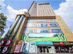 """南京实体商业调查:今年将开18个商业项目 """"关店潮""""不容忽视"""