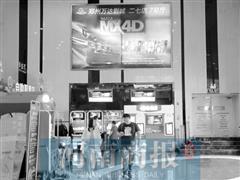 4D影厅已成为郑州各大院线的标配 上座率高除普通影厅