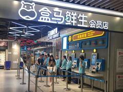 广州实体零售改造样本调查:流量的二次转化与体验为王