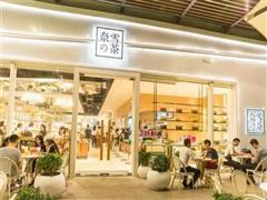 郑州茶饮市场品牌更迭快速 新品牌续写新故事