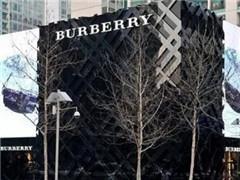 利润增长极有限 奢侈品牌Burberry遭LVMH独立董事抛售