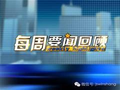 苏皖周要闻:龙湖河西天街效果图曝光 Lady M即将登陆德基广场(5.5-5.11)