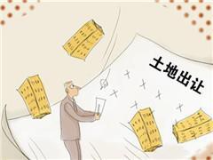 重庆主城再推2宗商业用地  李家沱商业价值进一步凸显