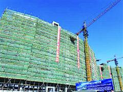 长春欧亚北湖购物中心项目复工 预计2019年12月完成建设
