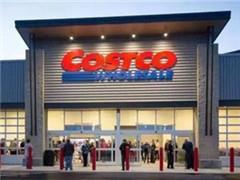 商业地产一周要闻:恒大又斥重金挖人!Costco中国首店落户上海浦东