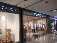 MANGO服饰上海仅剩2家门店  发力电商谋求转型