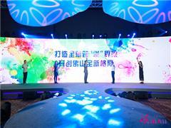 """大玩""""无龄幻境""""主题 东基・悦mall携手四大主力店亮相"""