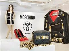 Moschino母公司中国市场第一季度销售猛涨68% 将与H&M合作