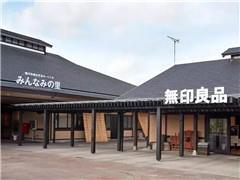 酒店和菜场之后 MUJI无印良品把新店开在稻田和菜地旁边
