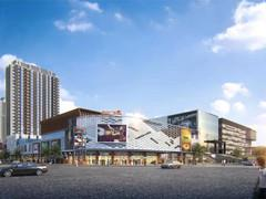 佛山奥园广场预计10月开业 将打造火车站怀旧主题购物中心