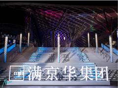 音乐诗人李健来深 助阵国际艺展中心盛大启幕