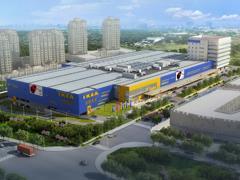 青岛宜家家居商场规划公示 预计2019年年中开业