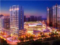 重庆永川HMC华茂中心拟12月26日开业 重百、万达影城入驻