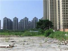 4月以来北京、杭州等地现土地流拍 背后有哪些原因?