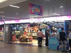 环大宁商圈餐饮业态:品牌差异化竞争 新零售成卖点