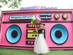 一只潮酷音乐BOX引发万人围观 杭州大悦城开业序曲奏响首站