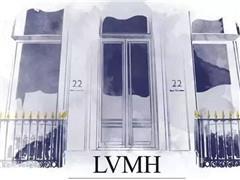 LVMH集团坐拥70家品牌 如何成为世界第一奢侈品帝国?