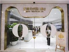 天猫首家线下服务中心落地杭州武林银泰 年内入驻银泰50家门店