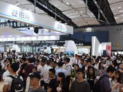 铂涛全品牌升级亮相HFE 首日签约项目合同额2097万