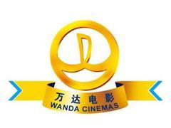 万达完成转让万达电影7.66%股份予阿里 总价46.76亿