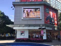 丝芙兰撤场 FILA进驻 环大宁商圈零售品牌开启新排序