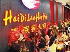 海底捞递交上市申请 这回为何下定决心要在香港IPO?