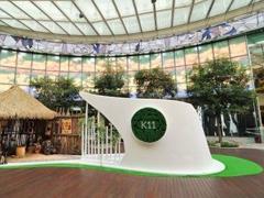 新世界拟斥资逾2亿港元翻新香港K11购物艺术馆 预计2019年底完成