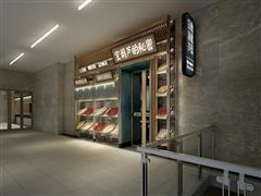 传承西北特色餐饮文化 宝葫芦的秘密未来五年欲拓店一百家
