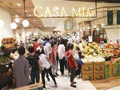 佳兆业商业自有品牌CASAMIA精品超市首店惊艳亮相,开启美好生活!