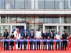 全球首座NBA中心在华开幕――迎来Jr. NBA中国区总决赛