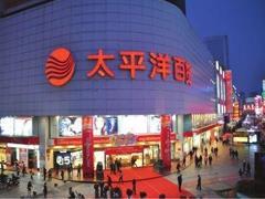 福州百货转型升级:数字化、智慧化成为新标签