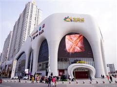 第九届南京购物节主会场――21世纪太阳城 开启全新体验
