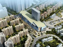 中渝置地出资7.35亿成立合资公司 发展住宅、商业地产项目