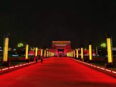 """""""长安龙脉,魅力南门""""2018碑林美食购物节盛大开幕"""