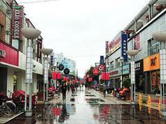 连云港市区10条特色商业街将改造:陇海步行街、海州古城等